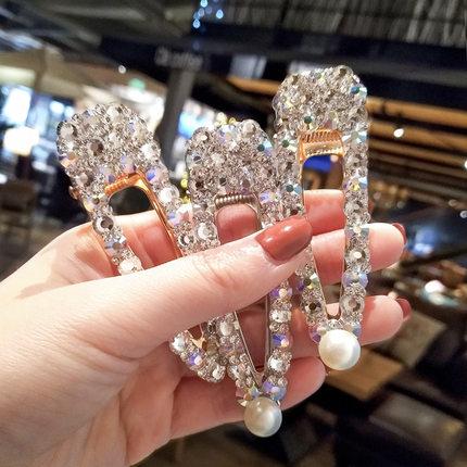 韩国网红发夹女水钻边夹水晶珍珠夹子头饰ins侧边刘海夹发拤发饰