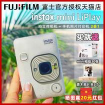 一次成像拍立得胶片相机套装含立拍立得相纸mini7s富士相机