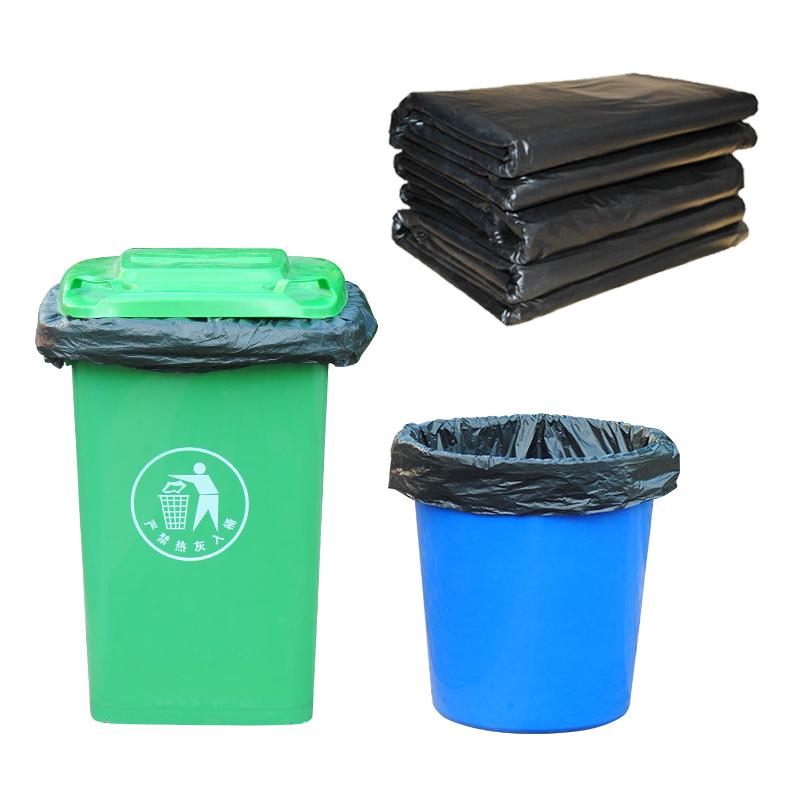 垃圾袋特厚加大60x80x100大型特大号70级拉大桶超厚拉圾袋大50只