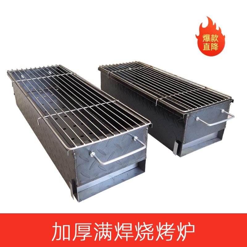 戸外は羊肉のグリルを溶接して厚く焼いてストーブの家庭用の焼き肉は木炭のあぶり箱を支えて支えをあぶります。