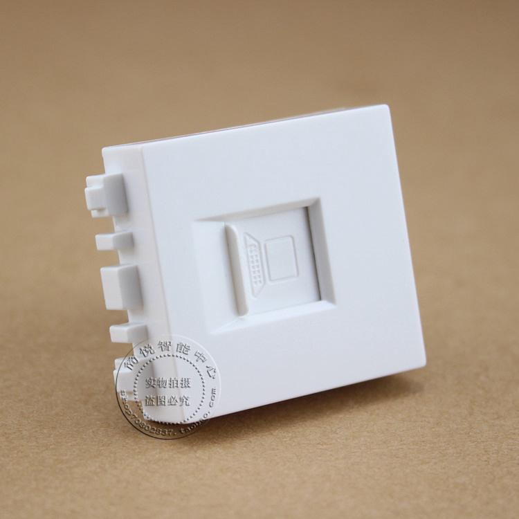 118型网络模块网线插孔面板(非品牌)