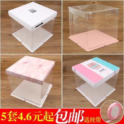 生日蛋糕盒子4寸6 8 10寸双层加高全透明芭比娃娃方形小包装