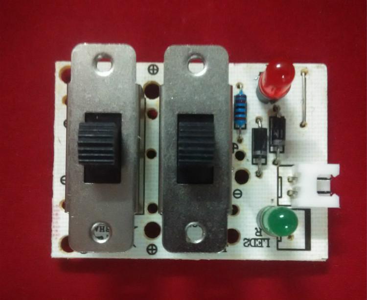 4L6L7L7.5L12L16L18L车载冰箱配件开关面板带DC口插孔