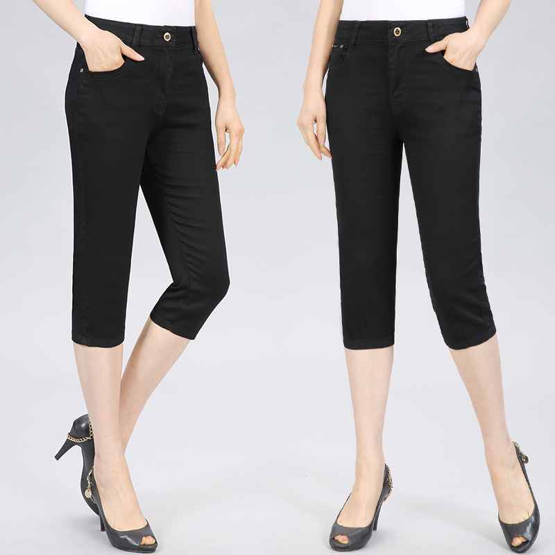Summer 2020 solid color board pants for middle-aged and elderly womens jeans