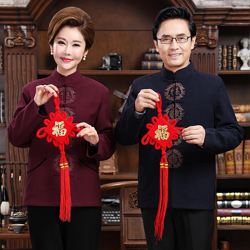Национальная китайская одежда Артикул 604680852186