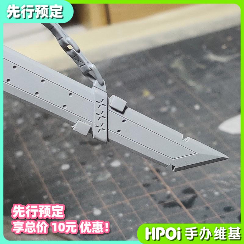 【Hpoi先行预定】APEX 明日方舟 陈 手办