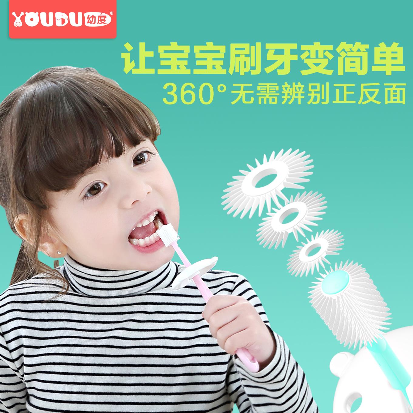 子供用歯ブラシ360度清潔3-6歳の柔らかい毛軟膏乳歯ブラシ赤ちゃんの歯を磨くトレーニング新品
