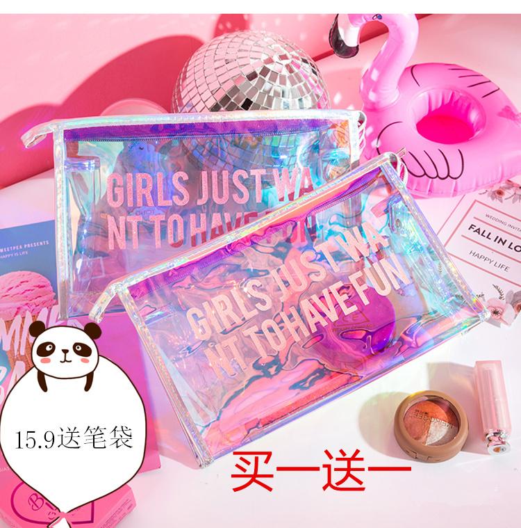 化妆包包邮