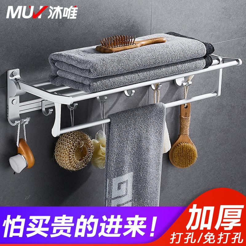 卫生间洗手间浴巾架五金挂件壁挂