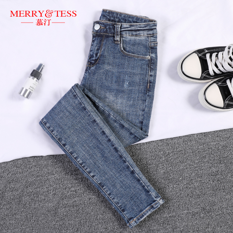 High-waisted skinny jeans women's autumn and winter 2020 new style trendy skinny slim small feet plus velvet pencil pants
