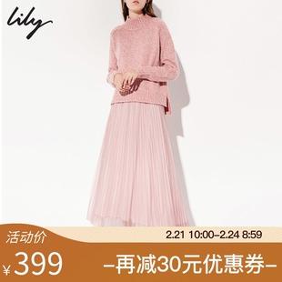 Lily2019春新款女装浅粉H型毛衣百褶网纱两件套连衣裙119169B7915