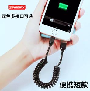 手机充电宝弹簧充电线便携短苹果8数据线安卓快充螺旋通用充电宝
