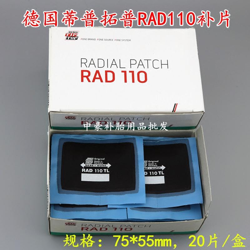ドイツのティップ拓プ子午線フィルムRAD 110の四角形のタイヤカバーフィルム20錠を郵送します。