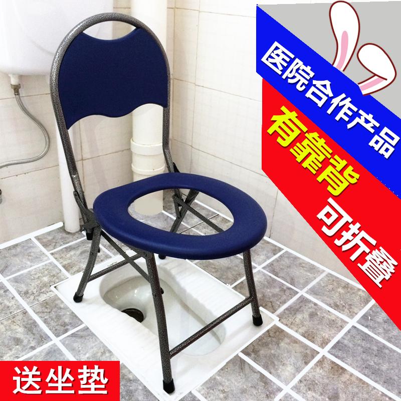 Беременная женщина придется полагаться задний мелкий стул старики туалет инвалид болезнь человек мобильный туалет большой затем полка старики туалет стул