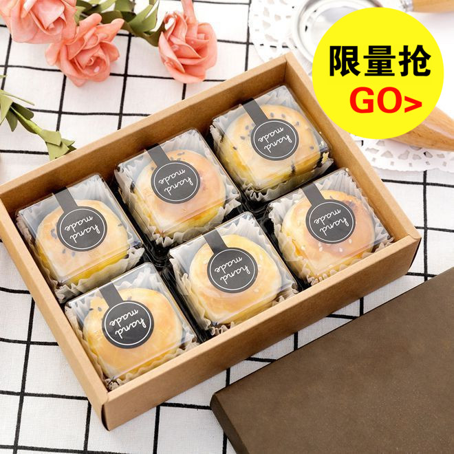新鲜现做现发鸭蛋黄酥礼盒6粒装360g手工零食传统糕点点心无添加29.80元包邮