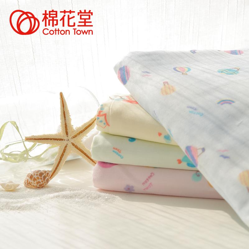棉花堂嬰兒蓋毯浴毯新生兒毛毯包被嬰兒毯子空調被春秋午睡紗布毯