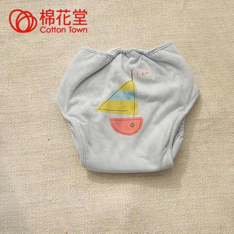 棉花堂~吸水棉花~ 嬰兒尿布褲尿布兜 嬰兒布尿褲子 透氣布尿褲