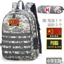初高中小学生吃鸡三级书包送笔袋男孩usb充电户外军事夏令营背包