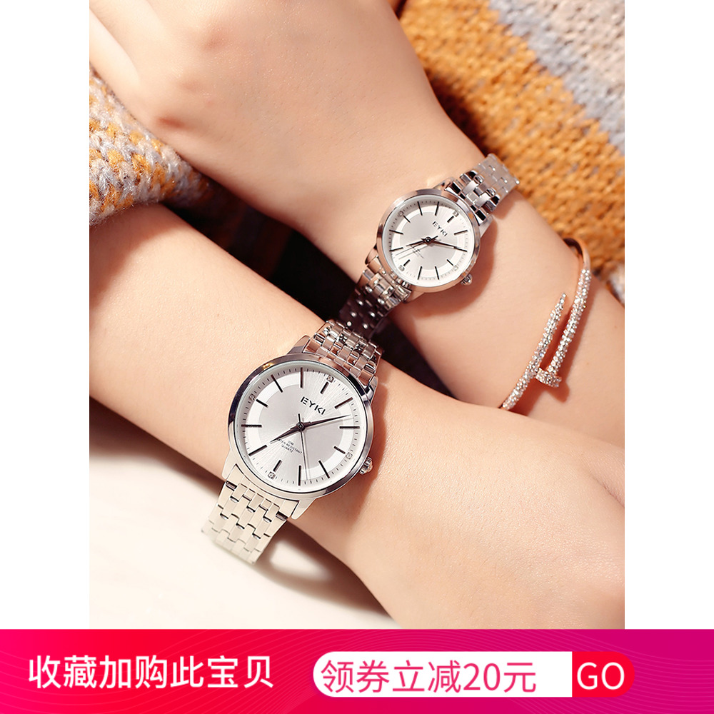 Genuine IQI lovers watch men and women a pair of simple students fashion trend waterproof ins wind quartz watch