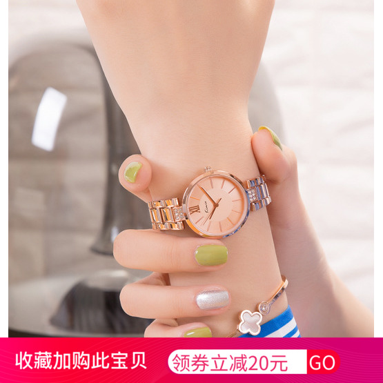 Kimio, Kimio, female student, INS style, simple temperament, fashion trend, waterproof, womens Watch