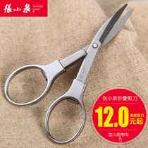 Zhang Xiaoquan scissors folding travel shears stainless steel forging carrying stretch portable Home Office nail Scissors