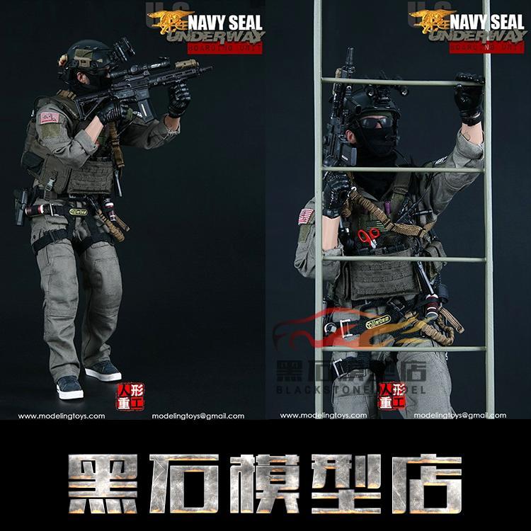 人形重工 MODELING TOYS 1/6 海豹突击队 登船侦搜小队 MMS9003