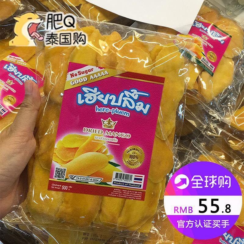 (用6元券)肥Q 泰国芒果干孕妇零食特产清迈原装进口5ADriedMango水果干500g