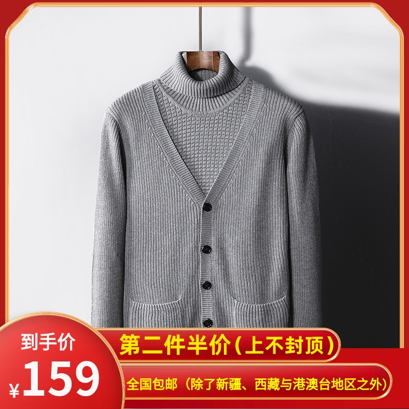 Autumn and winter personalized fake two piece splicing Pullover button cardigan mens sweater high lapel pocket cotton sweater
