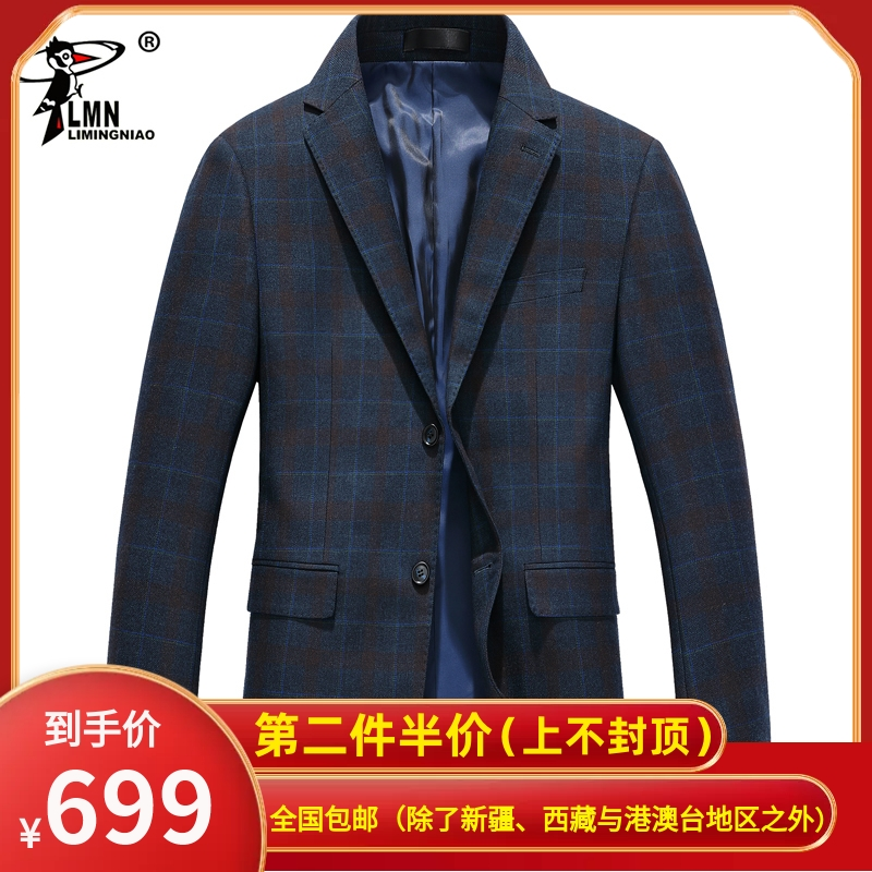 Limingniao mens spring and autumn blue plaid casual suit business youth mens single suit coat
