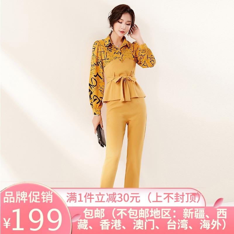 Sophie in Korean version womens Lapel print bandage Ruffle shirt slim fit 9-point pencil pants 2-piece set autumn