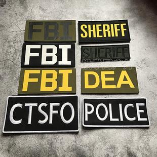 魔术贴章 接受定制 DEA 美国部门战术背心贴章 治安官 调查局