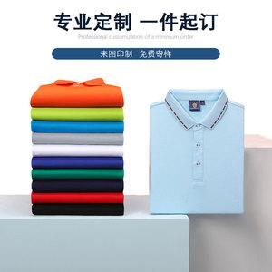 订制短袖衣服polo衫定制t恤纯棉工定做广告文化衫工作服印字logo