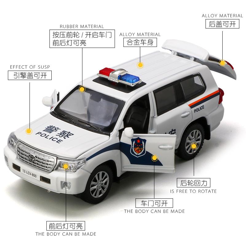 宝宝合金回力警车轿车模型仿真儿童金属玩具车男孩警察皮卡小汽车