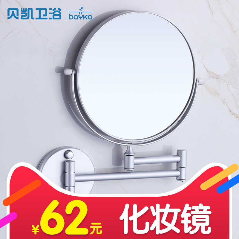 Ванная комната Becket Ванная комната со складыванием зеркало Sub Space алюминий Двусторонняя красота зеркало Масштабируемый макияж зеркало собирать