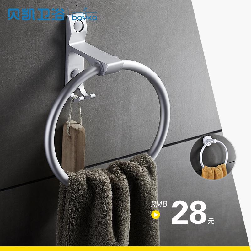 Bekay свободное пространство для пробивания алюминий Полотенцевое полотенце для полотенец для полотенец для полотенец