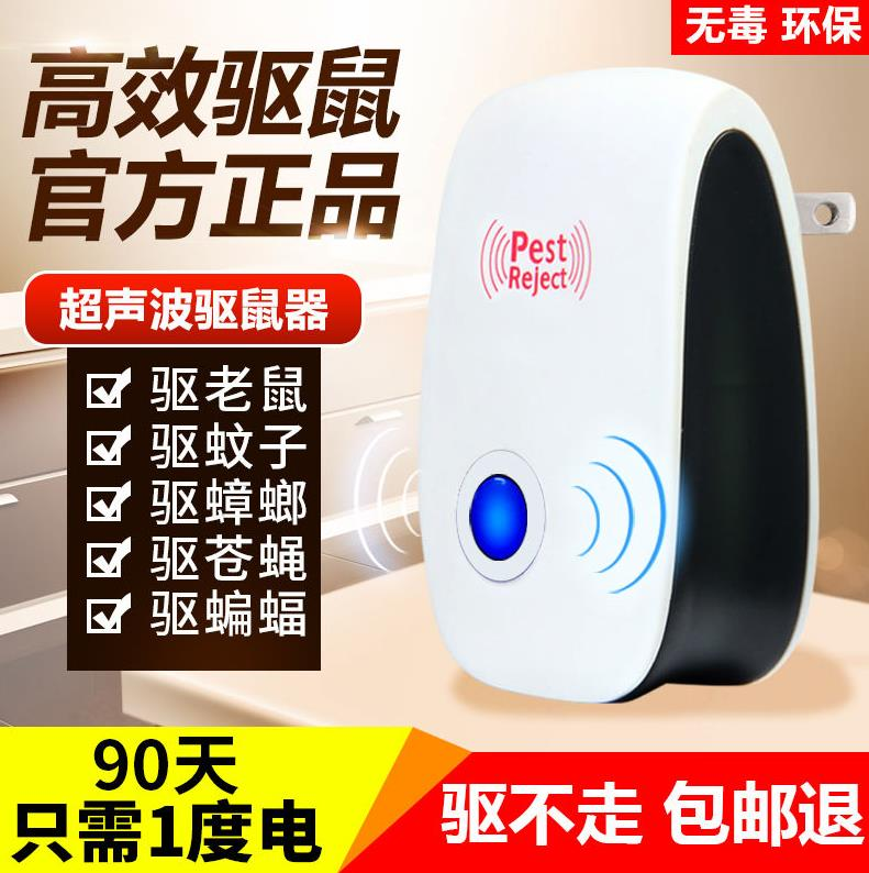 Household rodent killing artifact high efficiency mouse catching Japanese mouse artifact anti rat killer high efficiency indoor self-made accessories strong