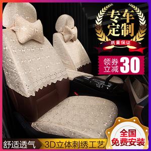 汽车坐垫座套专用座垫半包四季通用网红座椅套布艺蕾丝刺绣半截套