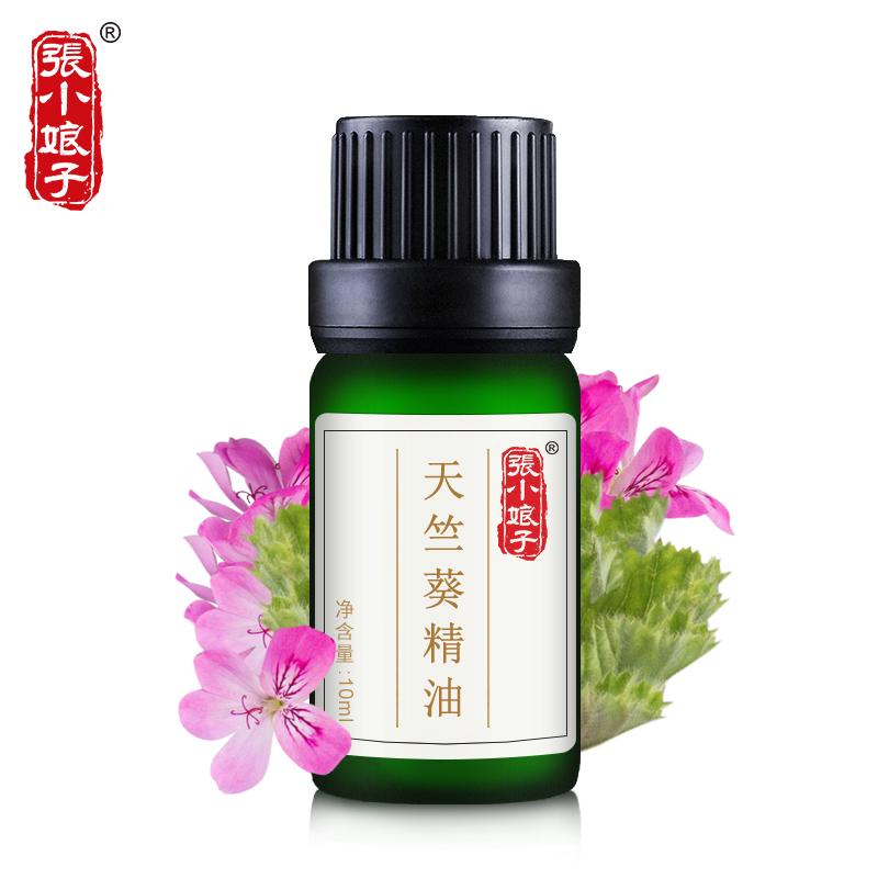 Эфирные масла / Масла для аромотерапии Артикул 40500438779