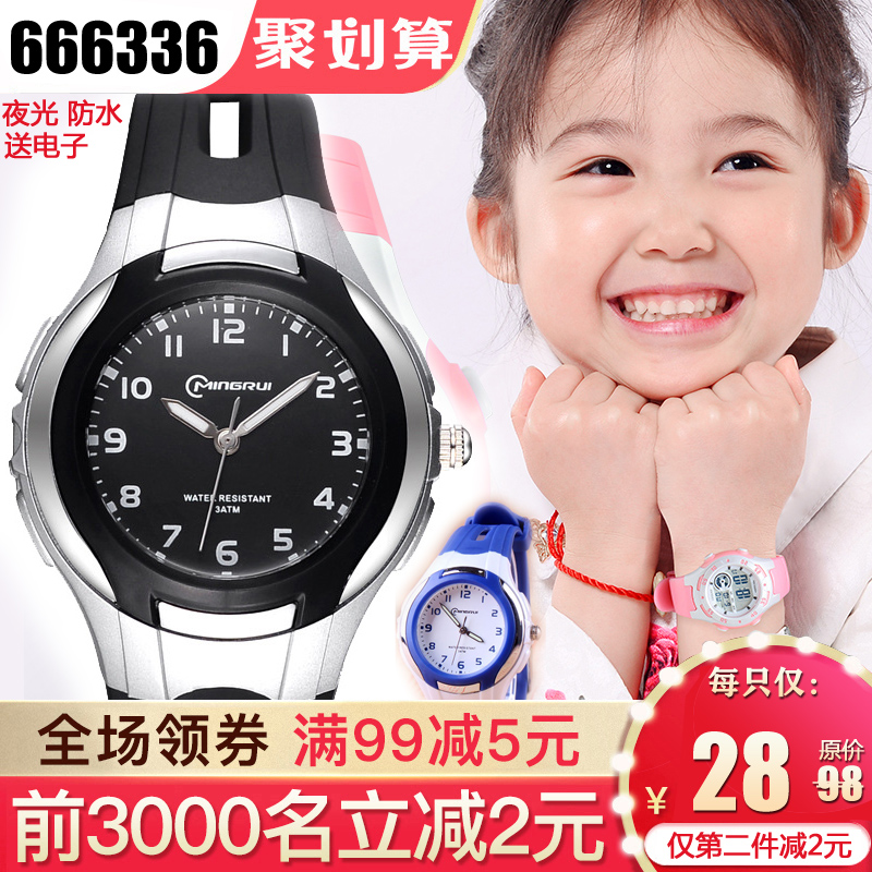 Sports childrens watch girl boy quartz watch luminous waterproof electronic watch for primary school students simple pointer