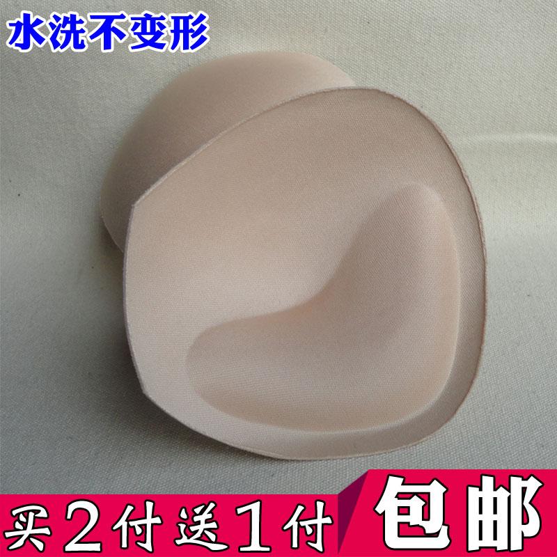 三角形文胸胸罩运动内衣插片加厚透气聚拢丰胸假胸海绵胸垫不变形