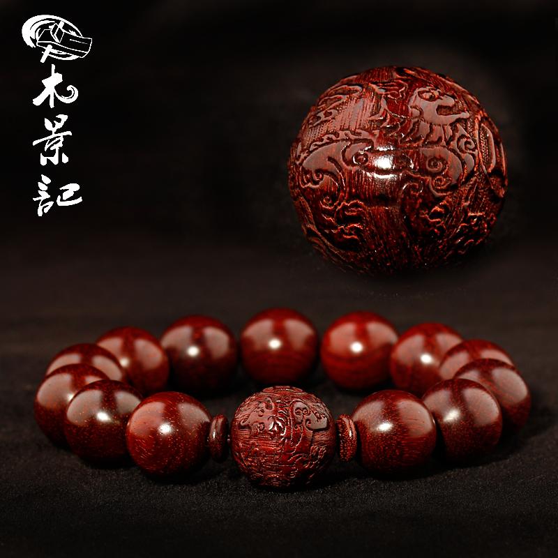 木景记金星老料 小叶紫檀貔貅手串红木雕刻文玩佛珠手链男女款