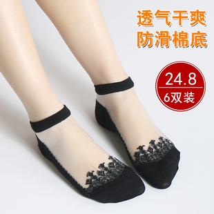 丝袜女短袜薄款春夏季浅口透明纯棉底水晶玻璃丝袜子蕾丝花边船袜
