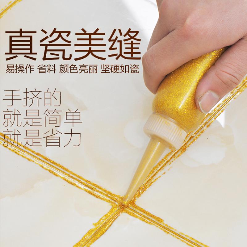 Кристалл прекрасный керамическая плитка прекрасный шить подготовка импортные дважды группа часть прекрасный шить подготовка керамическая плитка кирпич специальный водонепроницаемый заполнить шить подготовка фарфор клей