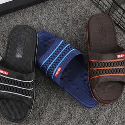 回力男拖鞋夏季男士休闲舒适一字拖室内外居家情侣防滑男女凉拖鞋