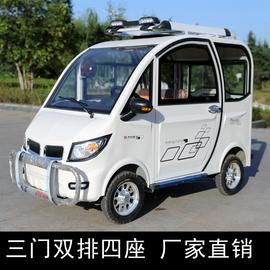 电动四轮车男女性全封闭式家用接送孩子代步小型电瓶车新能源车