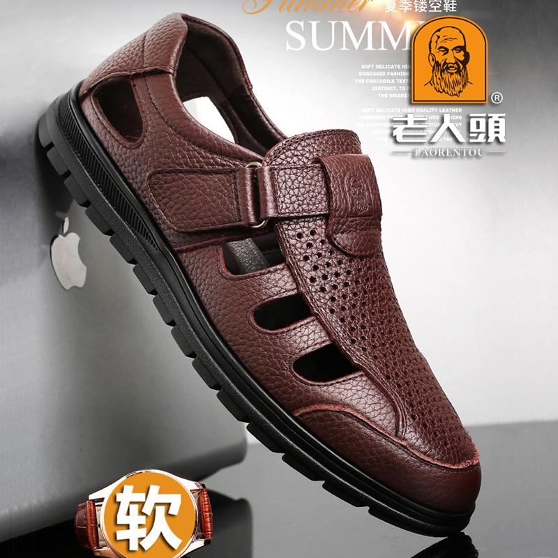 Мужская летняя обувь Артикул 585124330500