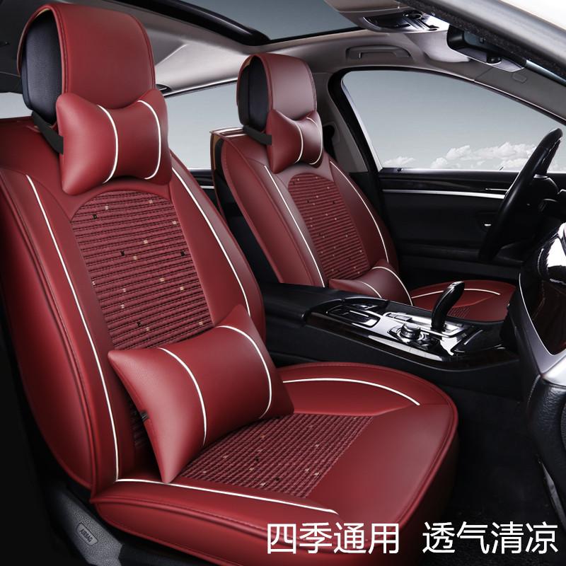 全包围冰丝汽车坐垫座套小车四季通用夏季斯柯达速尊2014款2.0T