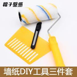 壁纸墙布专用工具套装毛刷裁刀刮板美工刀贴墙纸壁纸施工组合套装图片
