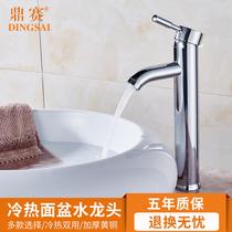 欧式全铜仿古龙头台盆面盆瀑布龙头复古洗手盆浴室冷热水龙头加高