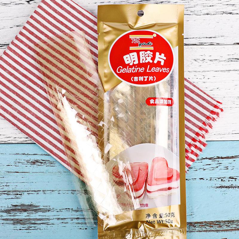 Выпекать выпекать сырье 7 стиль благоприятный звон лист рыба фильм желатин лист желе пудинг мусс древесный гриб ученый торт материал 50g